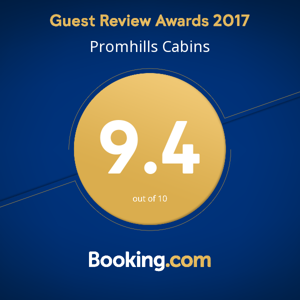 Promhills Cabins & Glamping